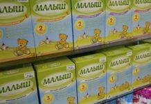 Новые направления возмещения CAPEX на строительство предприятий сухих детских молочных смесей