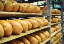 Пекари рассчитывают на субсидии в качестве аграриев