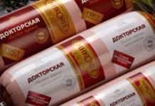 Проверка Росконтроля: как найти настоящую «Докторскую» колбасу