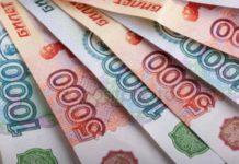 РФ до 2024 года через Фонд развития направит 3,1 млрд руб. на создание сети атташе по АПК за рубежом