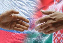 Россия и Белоруссия подписали прогнозные балансы на 2019 год