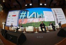 Татарстанцев научат сокращать издержки в АПК при помощи интернета вещей