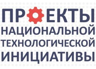 Алтайский край: Точное земледелие включено в номинации конкурса «Проекты Национальной технологической инициативы»