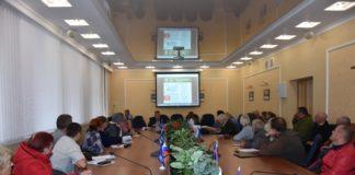 В Брянске впервые прошла конференция садоводов