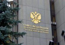 В Совете Федерации предложили смягчить законопроект о запрете возврата продуктов ритейлерами