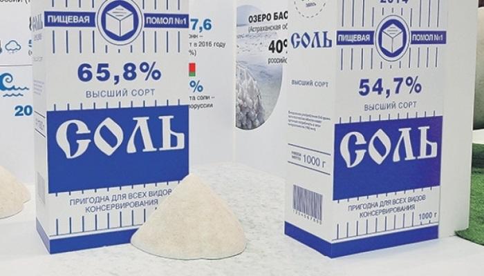 В следующем году прекратятся продажи поваренной соли