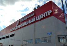 X5 намерена в 2019 году построить в Смоленской области распределительный центр за 1,5 млрд рублей