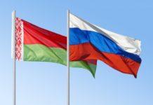Белоруссия ставит на «народный экспорт»