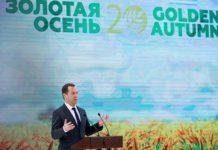 Дмитрий Медведев поставил аграриям задачу повысить качество российской сельхозпродукции