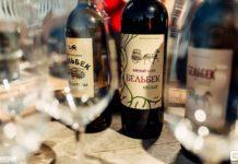 Экспериментальный винный кластер предложили создать в Севастополе