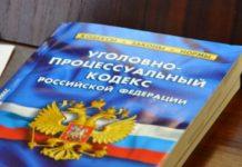 Калининградская область: установлен подозреваемый в распространении АЧС