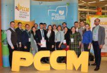 Ключевые эксперты АПК соберутся на X Всероссийском форуме сельской молодёжи