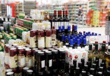 Минпромторг выступил за продажу пива по ночам