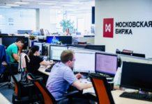 Московская биржа зафиксировала рекордный объем торгов сахаром