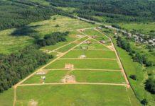Открыты новые территории по программе «Дальневосточный гектар»