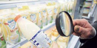 Понятие «фальсифицированная пищевая продукция» хотят закрепить на законодательном уровне