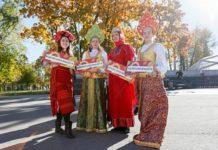Посетители «Фестиваля национальных культур» попробовали деликатесы из медвежатины и страуса