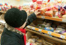Поставщики продуктов призвали ритейлеров раскрыть данные о продажах