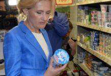 Правительство смягчило инициативу Яровой о запрете возврата непроданных товаров
