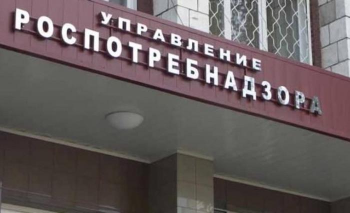 Роспотребнадзор проверил качество мясной продукции в Калининградской области