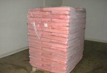Управлением Россельхознадзора запрещен ввоз более тысячи тонн замороженного мяса птицы, производства предприятий США