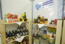 В Алтайском крае отмечается рост объемов производства сыров, мясных консервов и соков