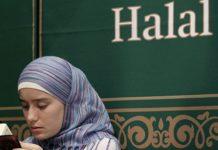 В Минкавказе считают экспорт халяльной продукции в Турцию перспективным