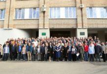 В Рязани прошел XI Международный съезд пчеловодов