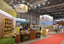 «Золотая осень-2018» представит экспортный потенциал российского агробизнеса