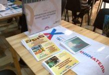 Липецкая область приняла участие во Всероссийском форуме «Ты – предприниматель»