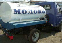 На Украину не пустили 5 тонн молока из Ростовской области
