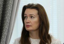 Назначен девятый заместитель Дмитрия Патрушева