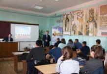 Рязанских студентов приглашают работать в АПК