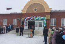 В Башкортостане уделяют большое внимание развитию сельских территорий
