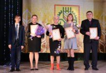 В Чувашской ГСХА отметили День работника сельского хозяйства и перерабатывающей промышленности