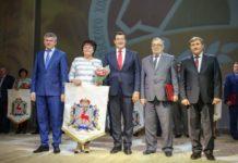 В Нижегородской области вручили награды труженикам АПК
