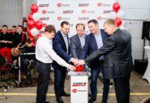 В Пензенской области открылся новый дилерский центр по обслуживанию и продаже сельхозтехники
