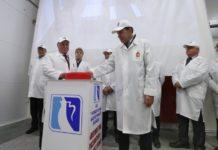 В Свердловской области открыли цех по производству сухого молока