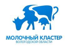 В Вологодской сельхозакадемии обсудят развитие производства продуктов животноводства