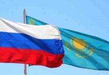 Казахстан снимет необоснованные ограничения на поставки для российских компаний