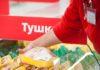 К 10 декабря охлажденные и замороженные куры в России подорожали на 19,1% по сравнению с концом 2017 года, сообщил Росстата. Это наиболее значительное увеличение по сравнению с другими видами мяса: свинина за это же время выросла в цене
