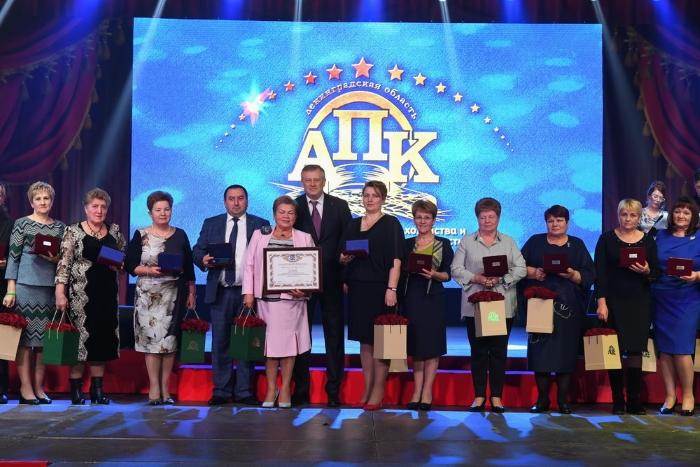 В Ленинградской области наградили передовиков сельхозпроизводства