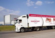 «Мираторг» строит оптово-распределительный центр в Домодедово