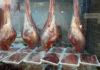 Технология производства мяса страуса