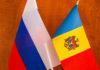 Молдавские производители фруктов смогут беспошлинно ввозить продукцию в Россию