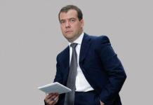 Медведев: планируется уточнить механизм субсидий в промышленности и сельском хозяйстве