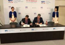 «Мираторг» и Брянская область заключили инвестсоглашение о реализации проекта по производству сексированного семени на 618 млн рублей