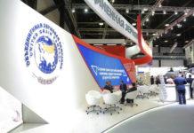 «Объединенная зерновая компания» обновила совет директоров