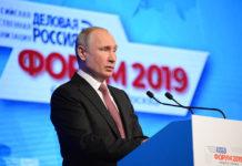 Путин поручил проработать механизм защиты от демпинга в рамках ЕврАзЭС