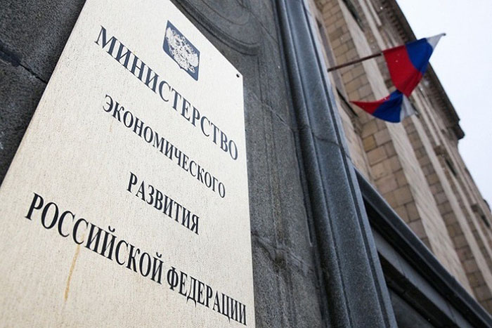 России удалось добиться либерализации во внешней торговле